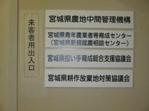 nouchikanri_kanban_3
