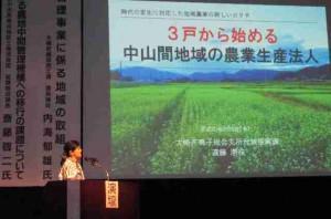 2016-09-08_symposium_-photo07