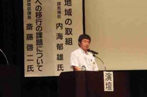 2016-09-08_symposium_-photo08