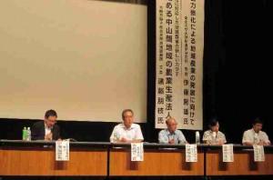 2016-09-08_symposium_-photo09