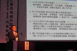 2016-09-08_symposium_-photo10