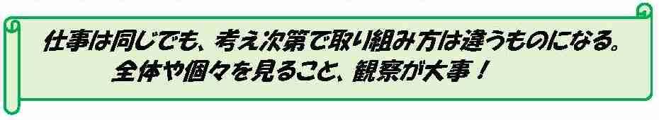 201810_tudoi_photo8